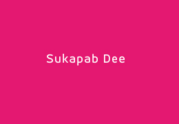 Sudapak Dee - Silva Sanat - Ede